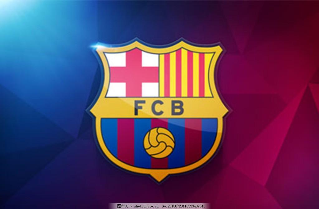 足球队队徽