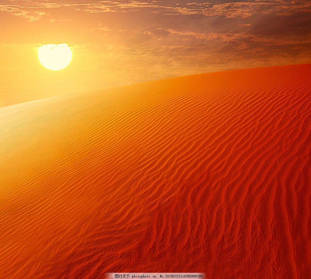 美丽沙漠夕阳风景