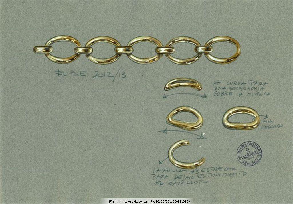手绘手链珠宝图片设计