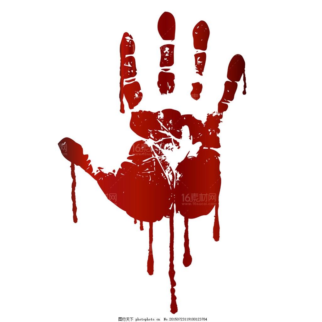 血色手印 手掌 手势 彩色 人体器官 手掌印 血手 矢量素材 白色
