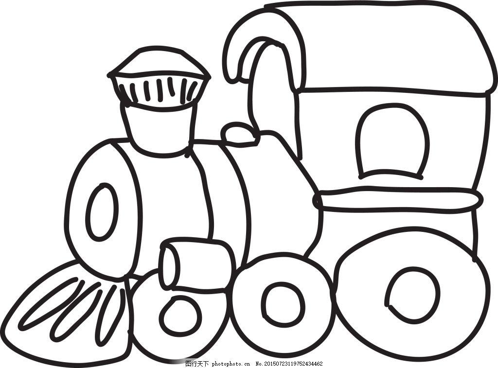 小火车 手绘小火车 黑白小火车 白色