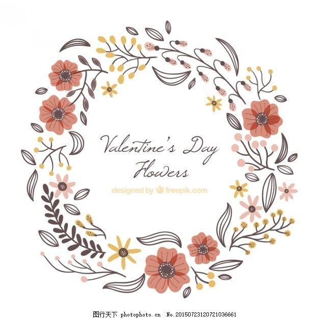 手绘情人节的花框