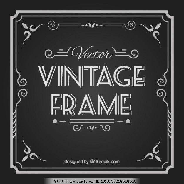 手绘的经典框架在黑板上 复古 框架 手 边框 装饰 黑板 手画 画 复古
