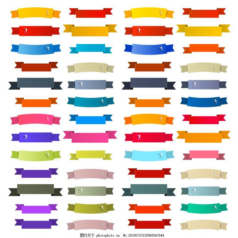 彩色时尚小标题