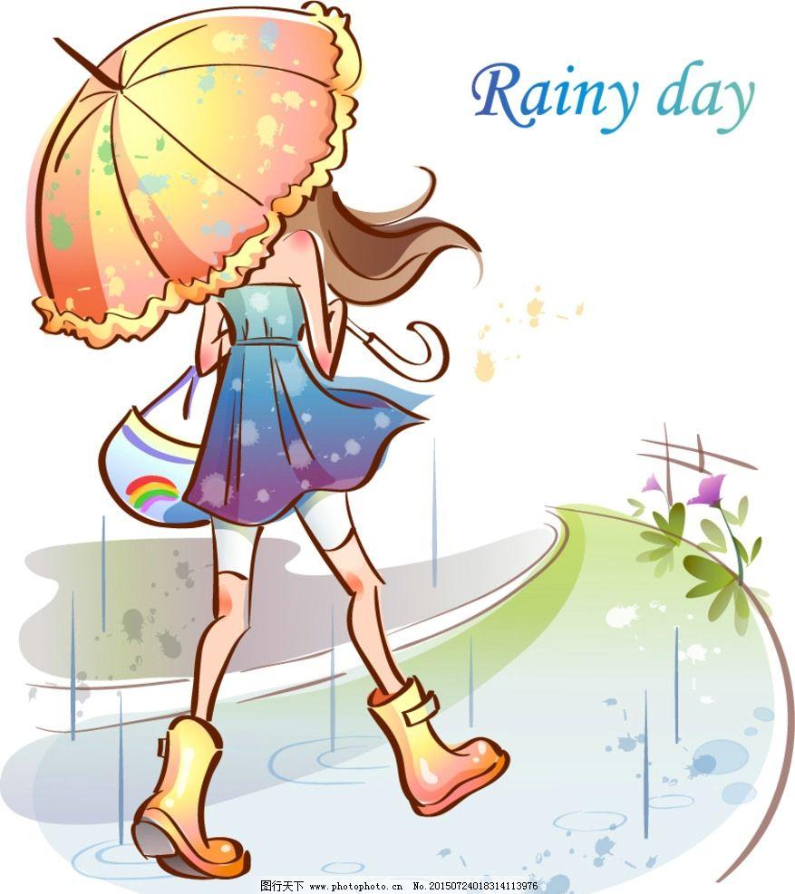 撑伞女孩图片卡通