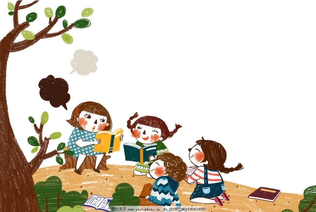 小树桩卡通图片