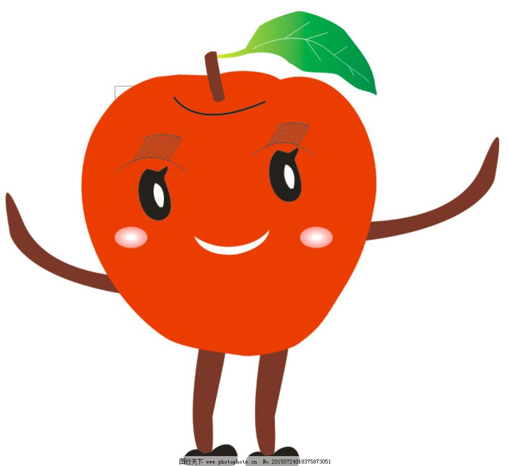 苹果人 苹果 叶子 卡通人物 人 可爱 红脸蛋 设计 动漫动画 动漫人物图片