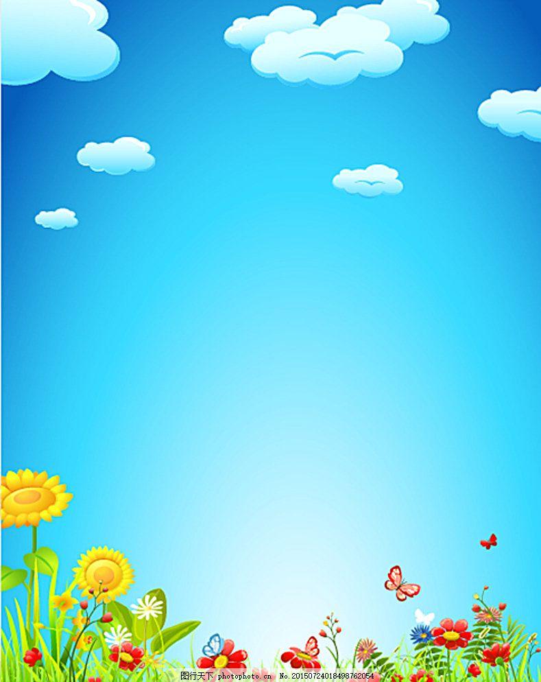 韩国插画 卡通展板 韩国插画背景 淡雅 绿色 清新 梦幻 春天风景插画