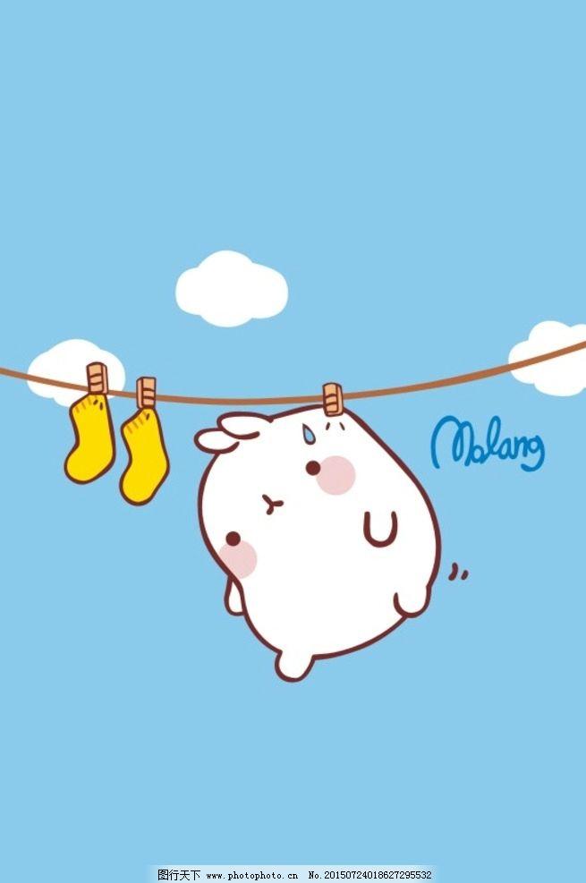 卡通兔子 可爱 韩国 甜点 矢量 棉花糖 袜子 晒太阳 矢量动漫