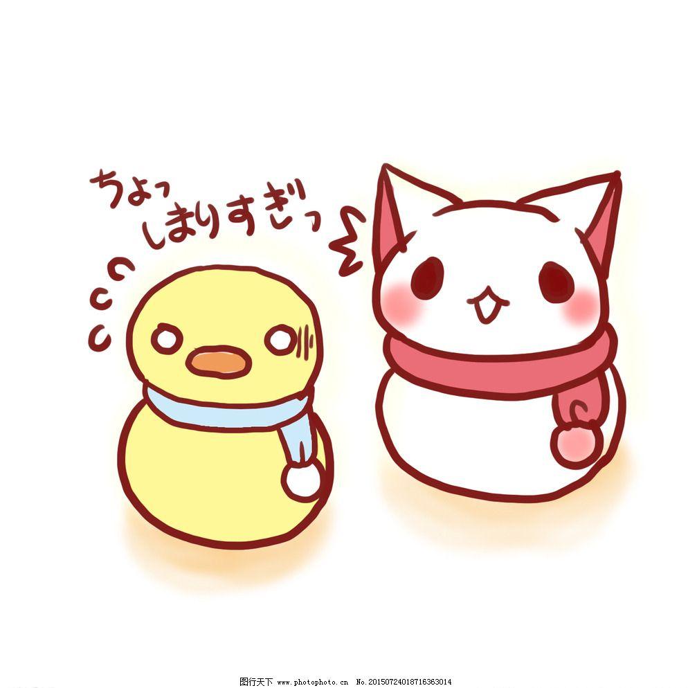 卡通猫咪图片