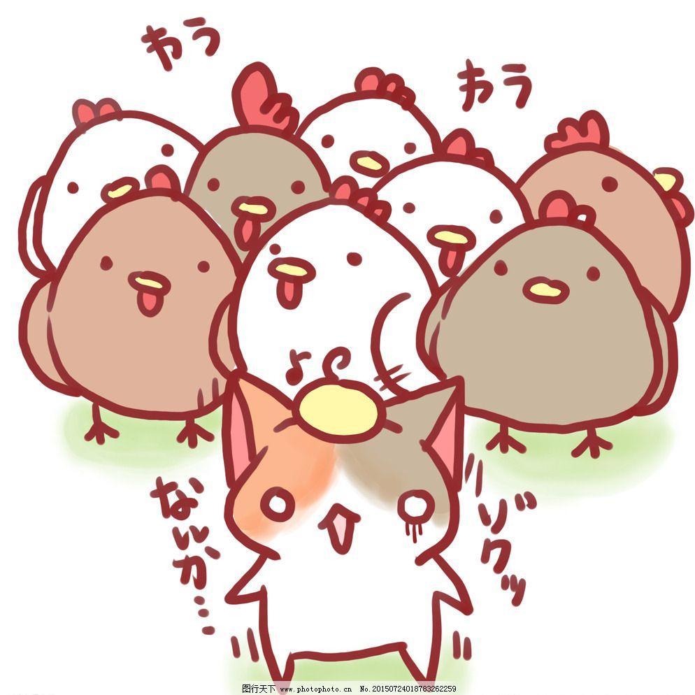 动漫 动漫动画 公鸡 卡通 可爱 漫画 母鸡 其他 卡通 漫画 可爱 日本