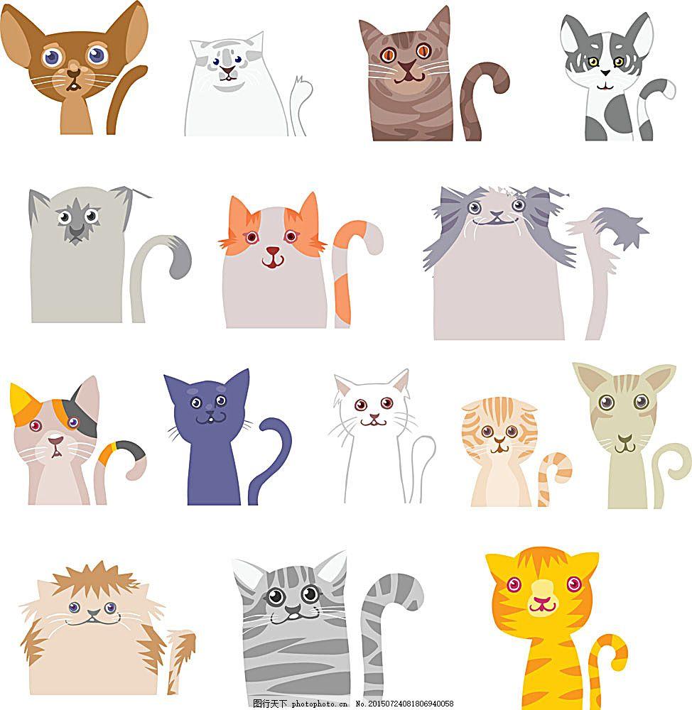 卡通小猫 卡通 小动物 可爱 小猫 陆地动物 生物世界 矢量素材 ai图片
