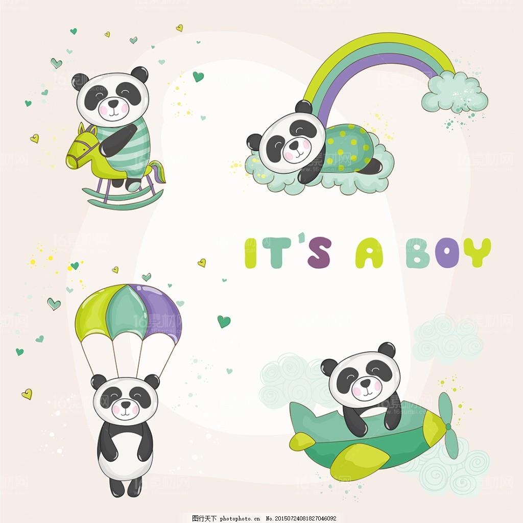 可爱的卡通熊猫动物图标矢量素材