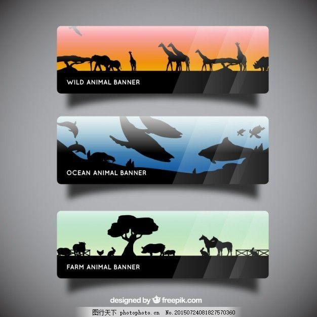 动物剪影的横幅 旗帜 自然 农场 海洋 农场动物 野生 灰色