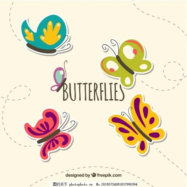 手绘蝴蝶贴纸 一方面 自然 动物 标签 可爱 色彩 绘画 飞 可爱的动物