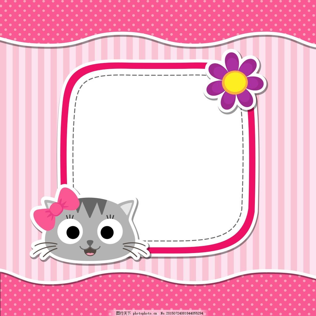 可爱的小猫 卡通 贴纸 动物 白色图片