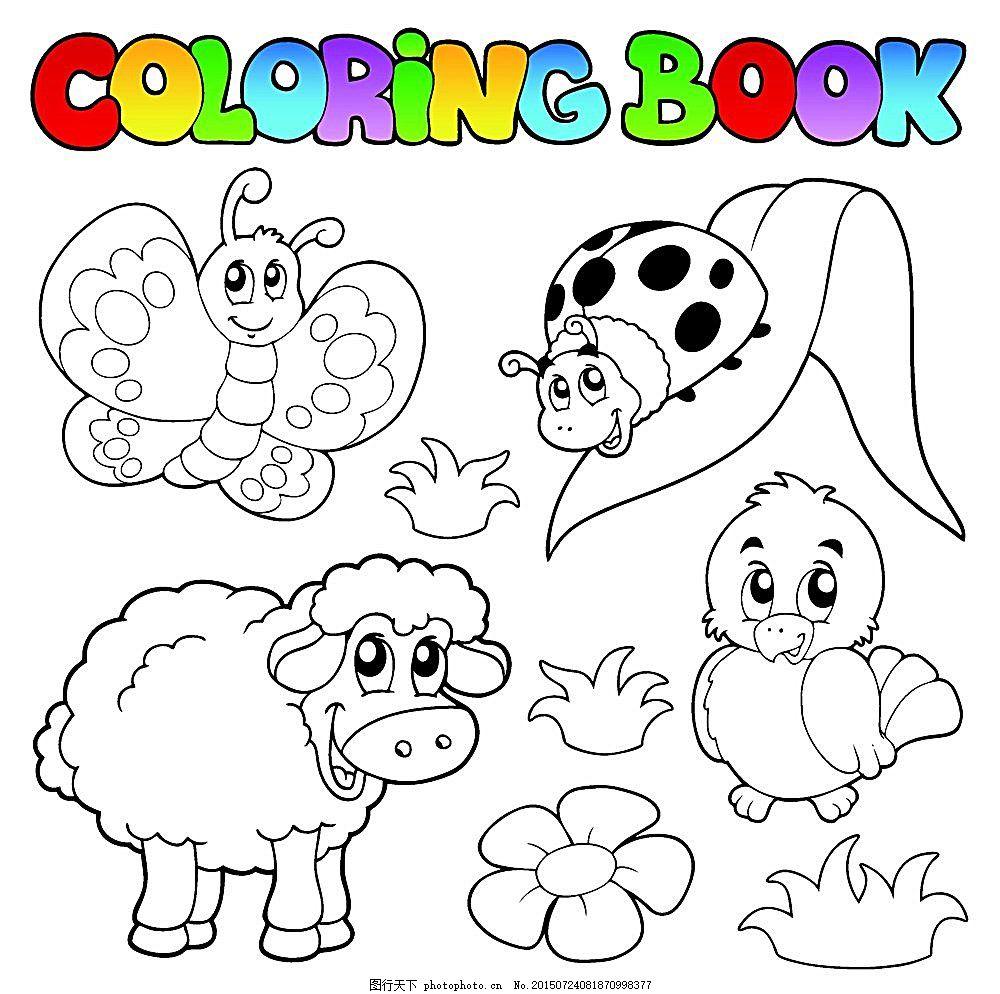 儿童插画 卡通插画 动物简笔画 儿童简笔画 着色书 填色书 陆地动物