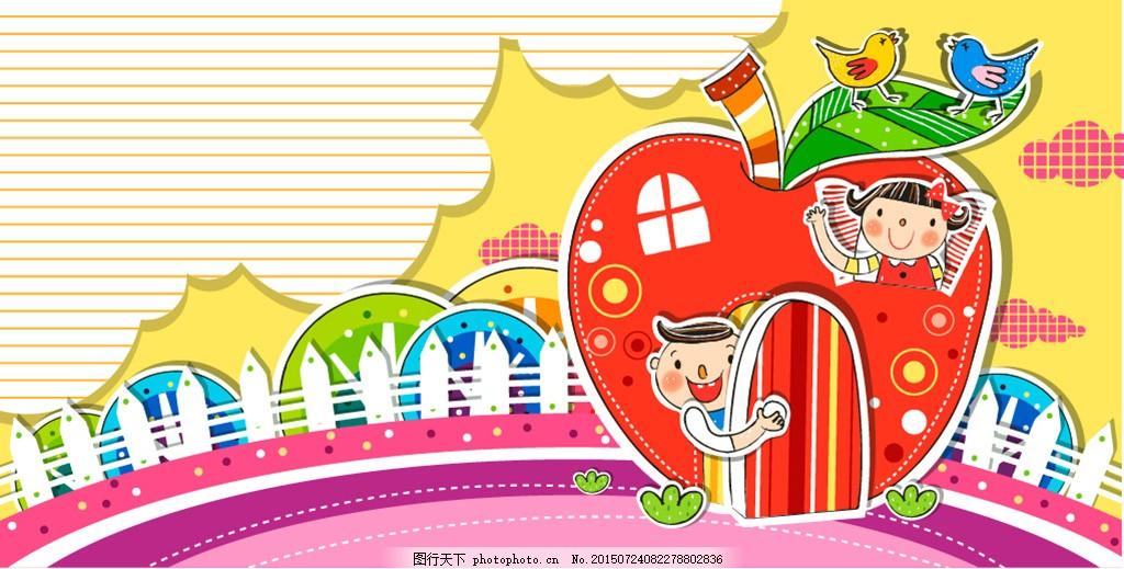 可爱的韩风卡通矢量素材25