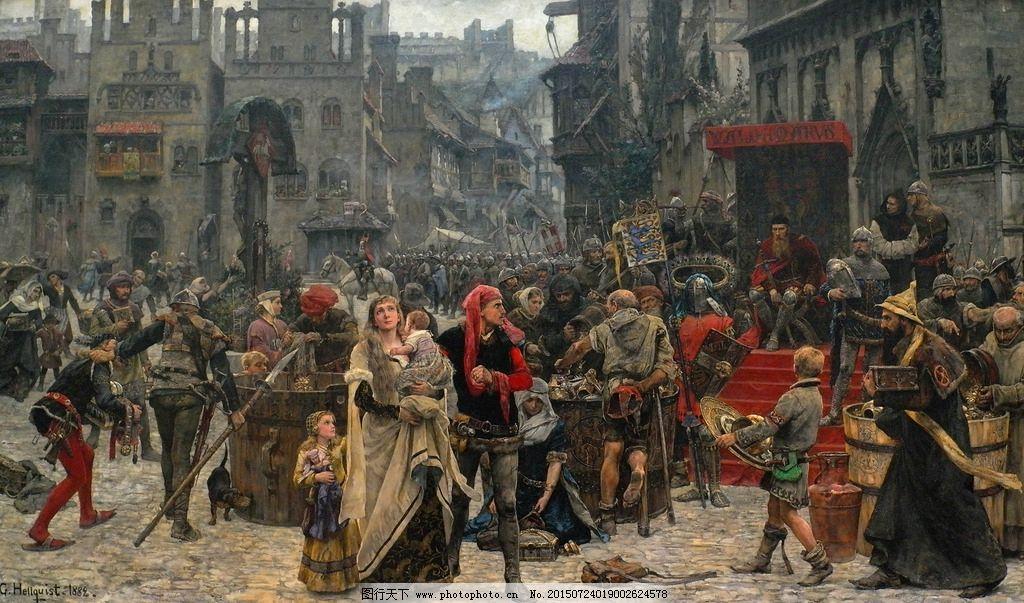 油画人物 战争 装饰画 无框画 欧式油画 唯美 油画艺术 古典油画
