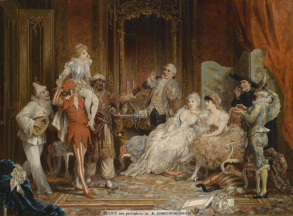 宫廷油画人物图片