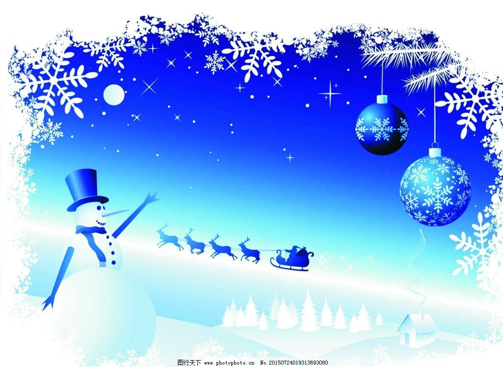 白色背景 传统文化 冬天 梦幻 麋鹿 设计 圣诞 文化艺术 雪花 新悦