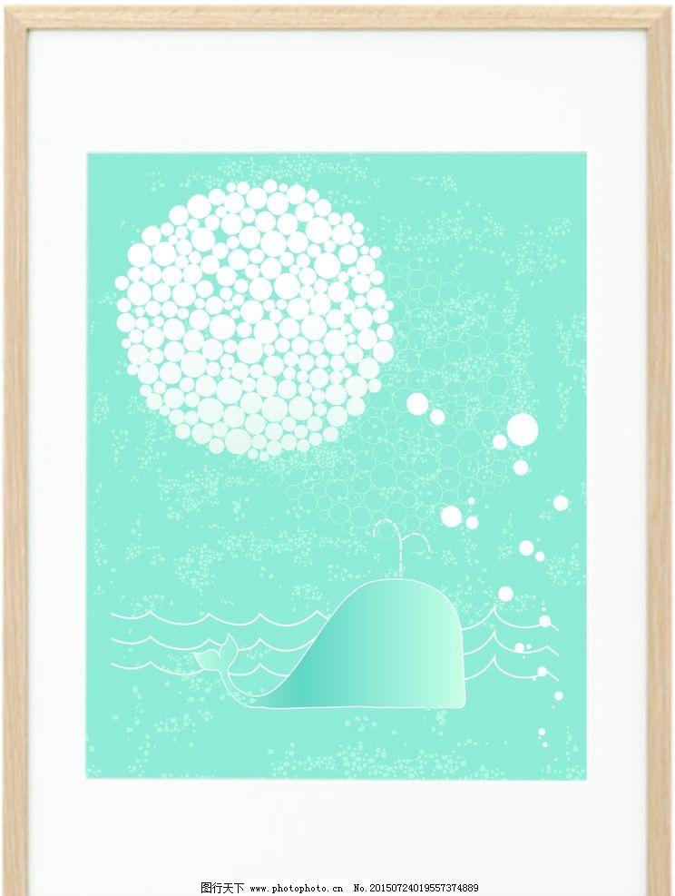 鲸鱼 水泡 卡通 可爱 画框  设计 文化艺术 其他  cdr