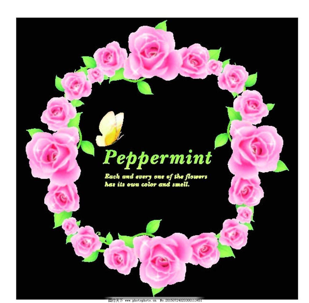 素材花 立体花 手绘花 红花 牡丹花 花纹 小花朵 素材 设计 底纹边框