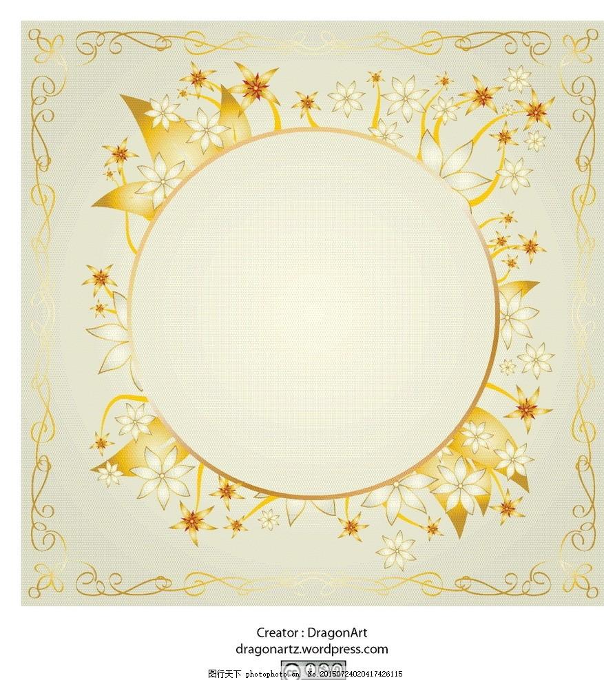 梦幻古典花纹边框 梦幻 花纹 素材 圆框 模版 古典 欧美 欧式 古风