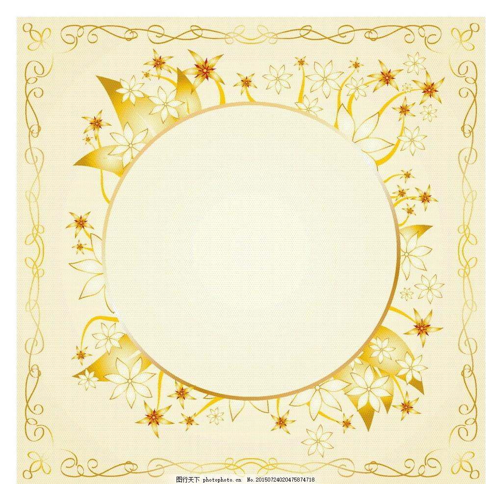 梦幻 花纹 素材 圆框 模版 古典 欧美 欧式 古风 时尚 欧式古典 圆形