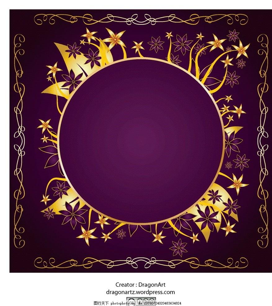 梦幻古典花纹边框 圆框 模版 欧美 欧式 古风 时尚 欧式古典