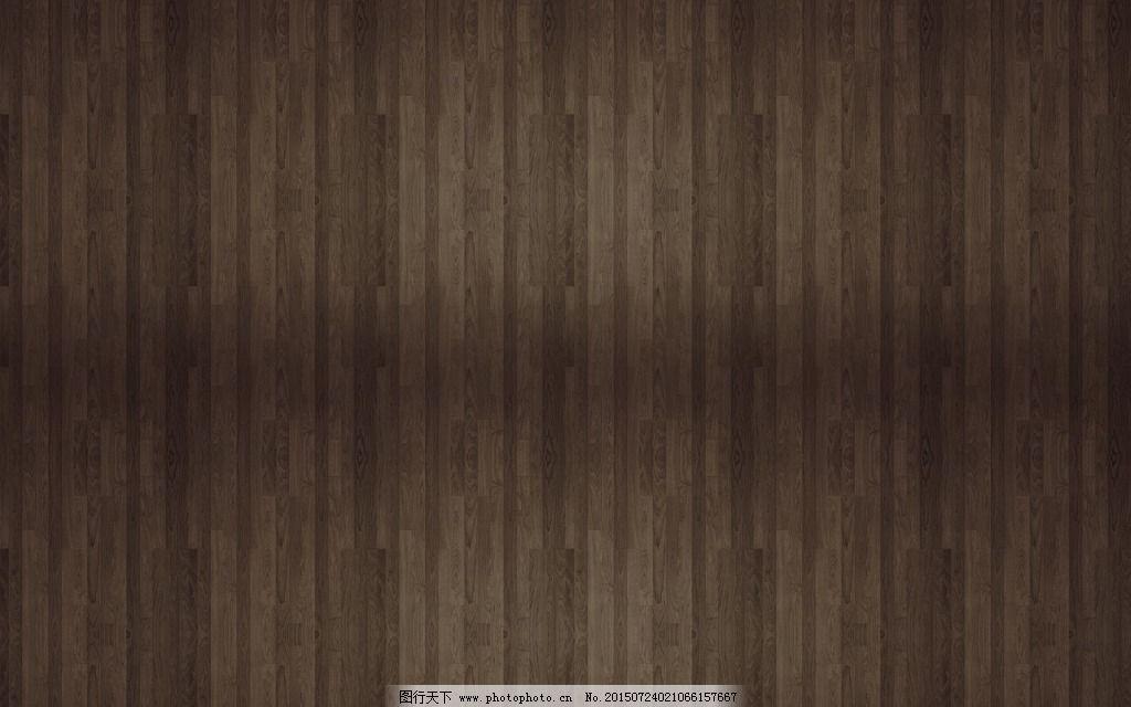 木纹背景图片素材免费下载