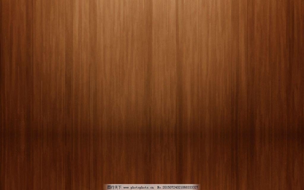 木纹背景图片素材