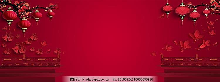 春节海报 淘宝素材 淘宝主图素材 淘宝描述模板 淘宝装修素材 宝贝详情页模板