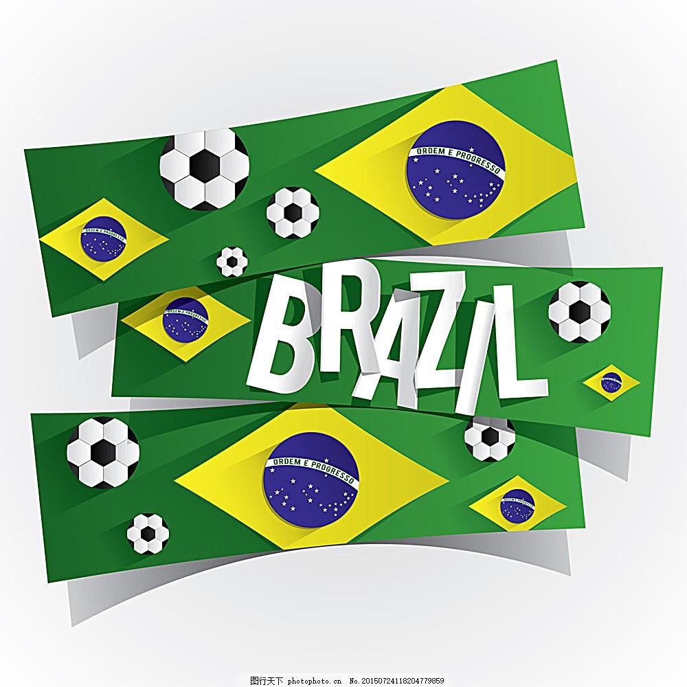 绿色巴西世界杯横幅背景图片