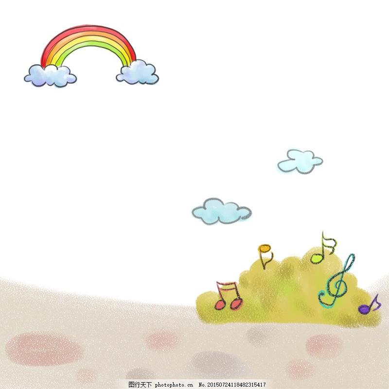 手绘卡通背景 彩虹 云朵 音符 草丛 手绘背景 白色