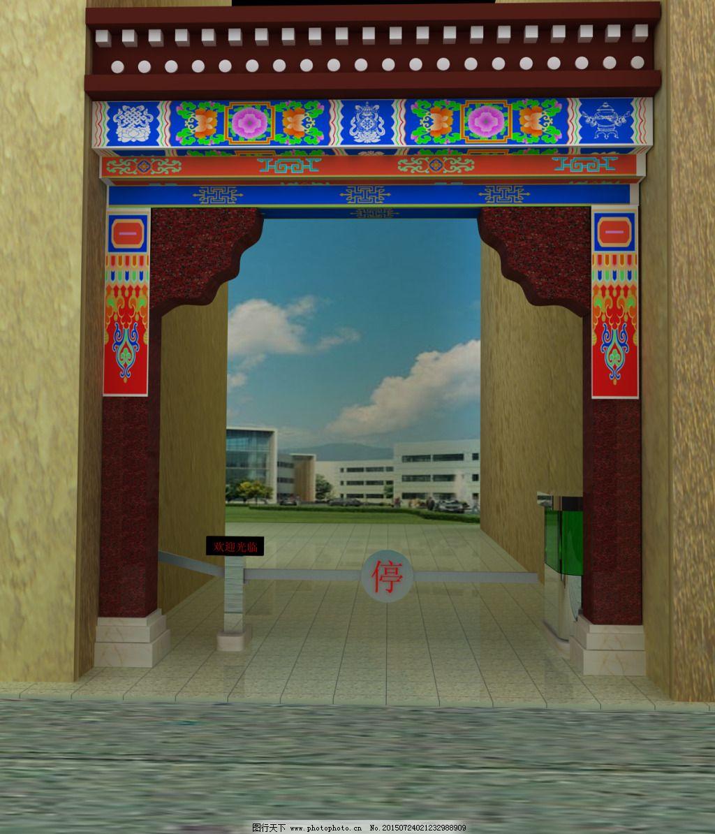 藏式大门免费下载 藏式大门 藏文化元素 西藏风情 3d模型素材 室内图片