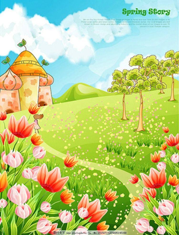 春天 绿色 鲜花 梦幻 城堡 油彩 蓝天白云 郁金香 可爱的小房子 田原