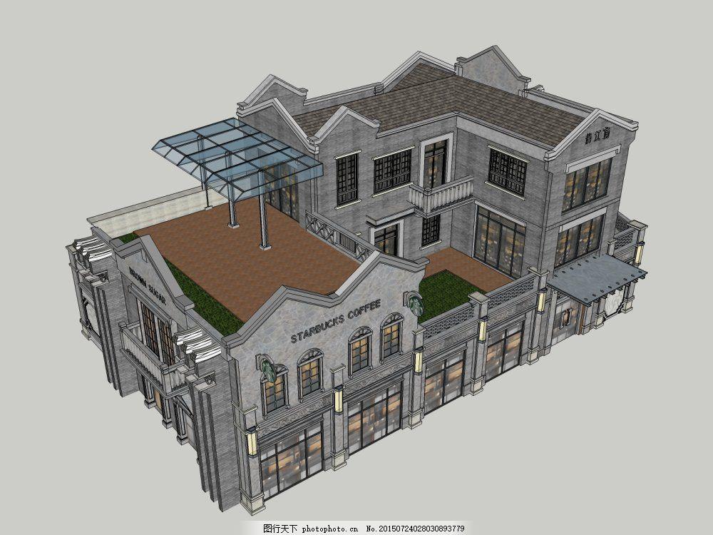 欧式建筑 外观 模型 灰色