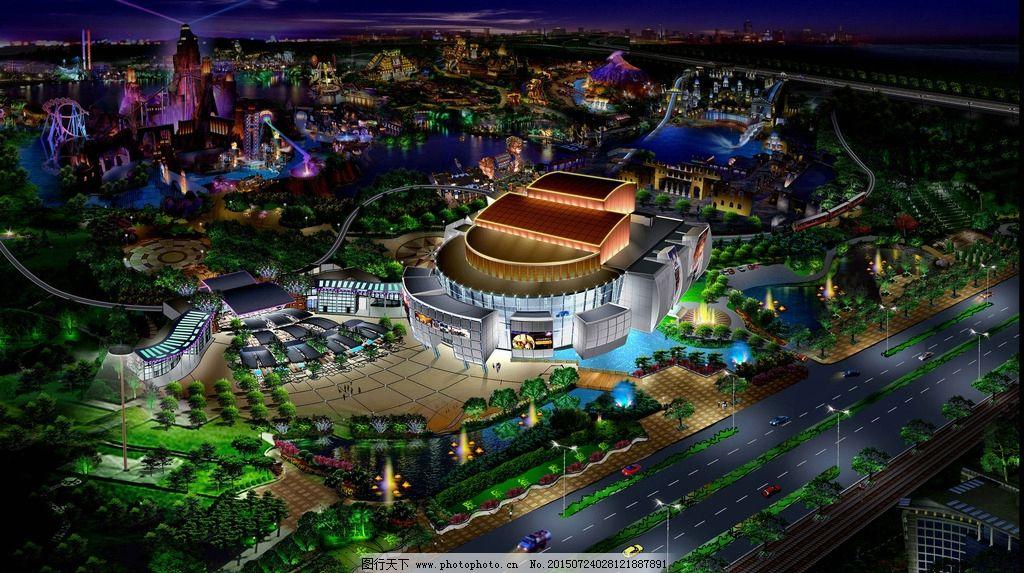 北京欢乐谷鸟瞰效果图图片