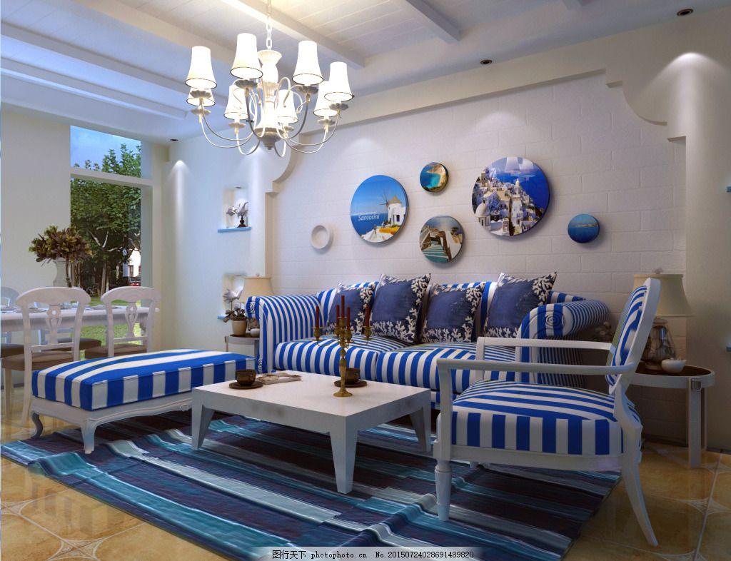 客厅设计 地中海风格        室内效果图 家装空间 max 家具组合 灰色