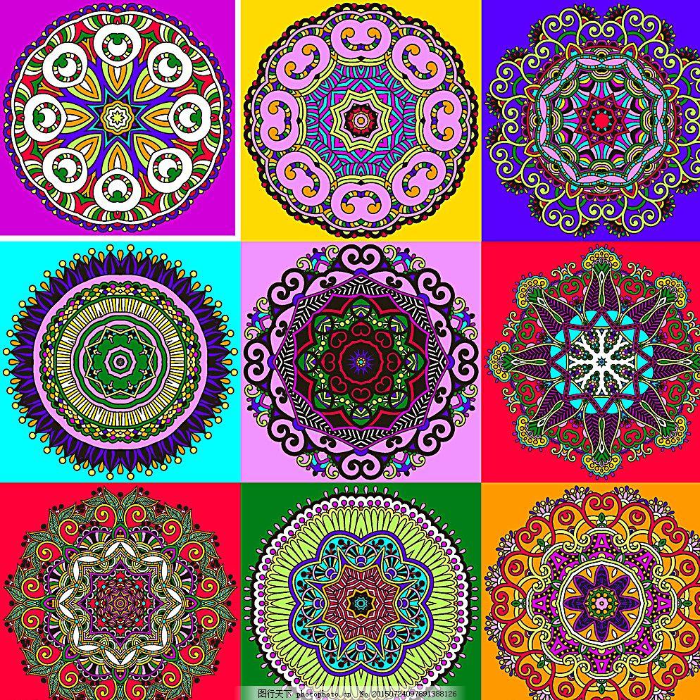 欧式花纹图片,花边 边框 花纹分割线 对称花纹 圆形