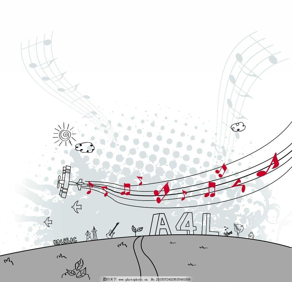 主视觉 a4l 音符 音乐会 线条 素描 简笔画 五线谱 设计 广告设计