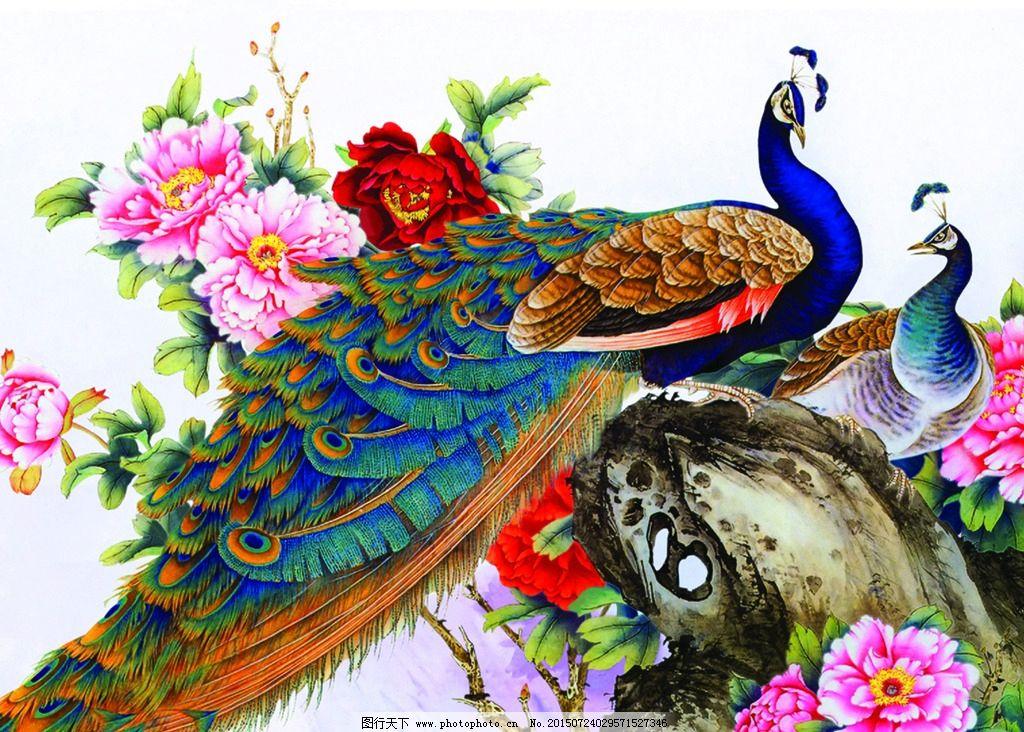孔雀牡丹图片_设计案例_广告设计_图行天下图库