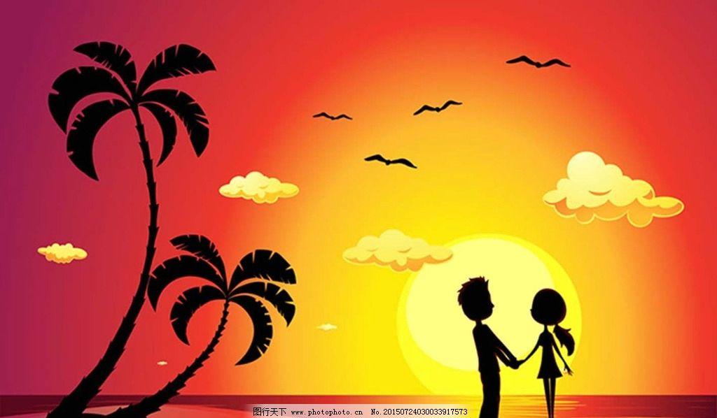 夕阳情侣图片_海报设计_广告设计_图行天下图库