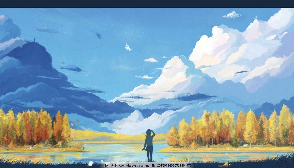 卡通手绘风景山水