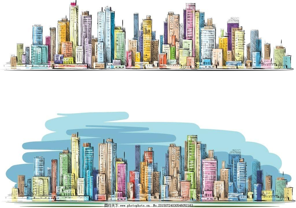 卡通城市楼房,建筑矢量图片