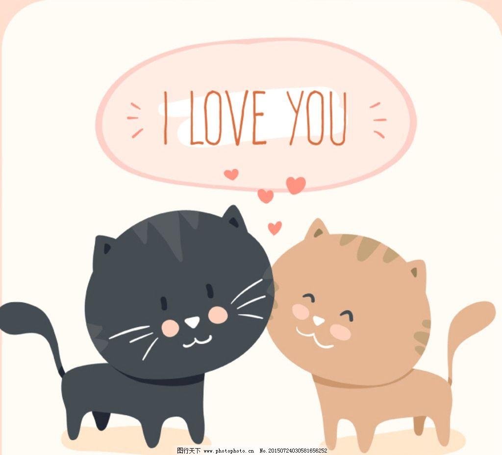 可爱卡通情侣猫咪图片