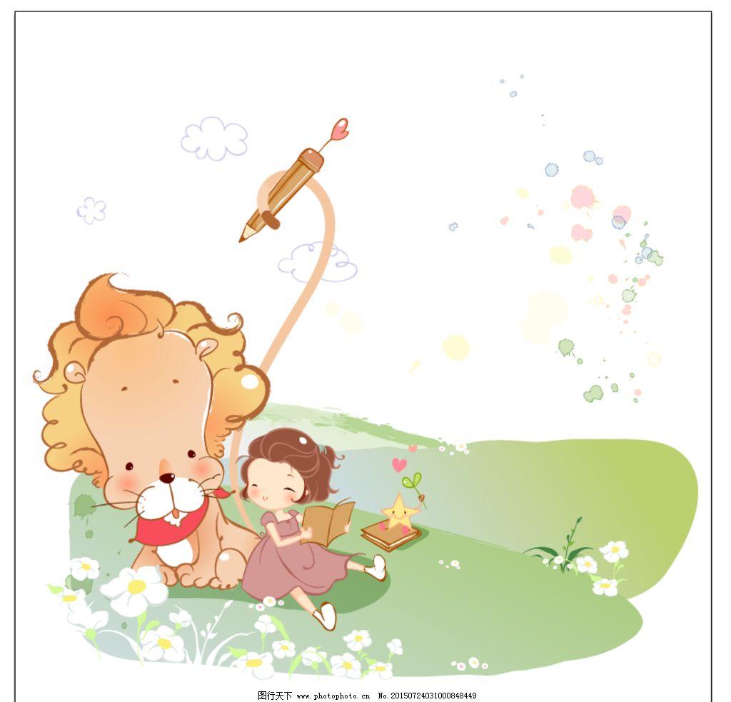 女生图片 免费下载 背景画 背景素材 插画 儿童 花草 卡通 卡通人物