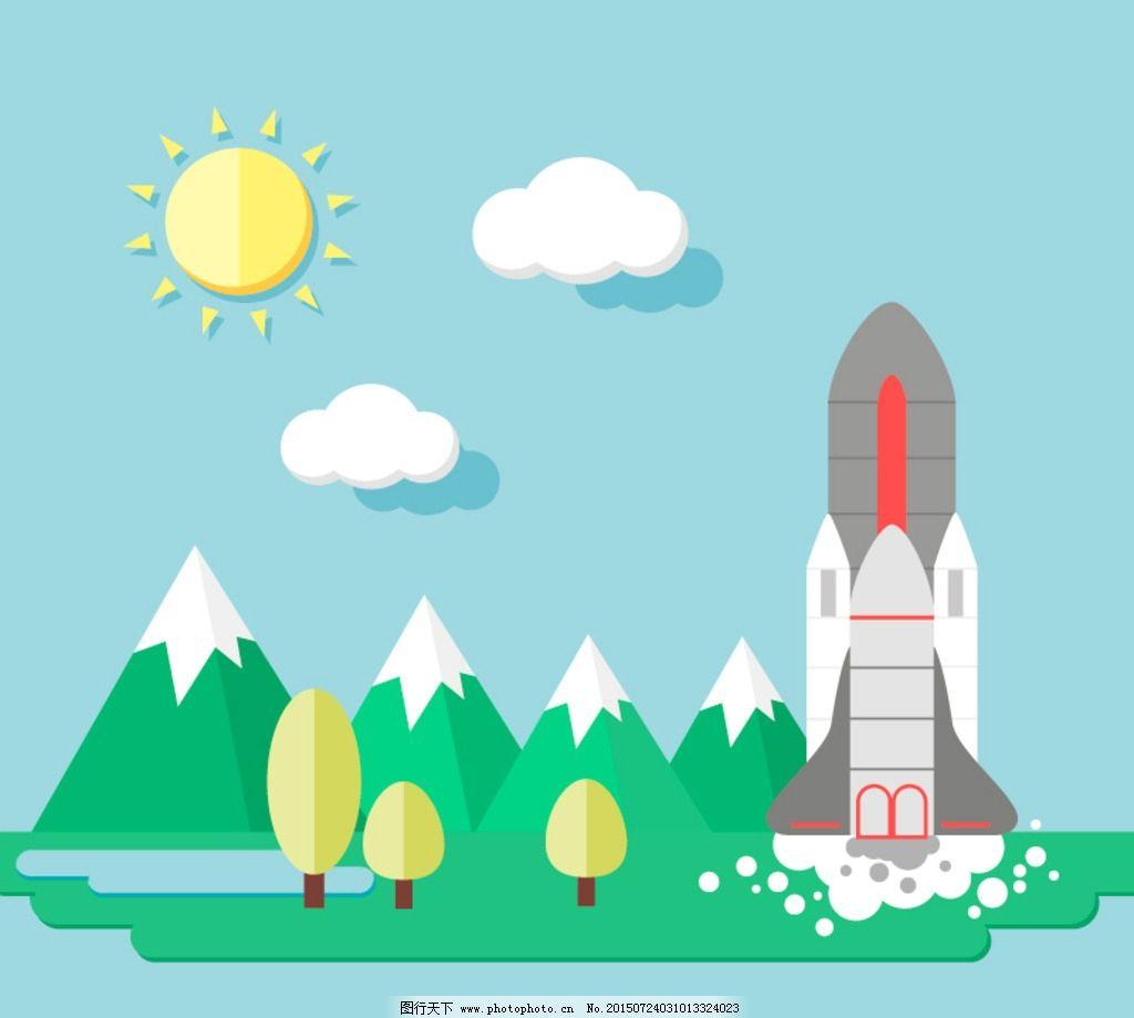 童趣航天飞机发射插画图片