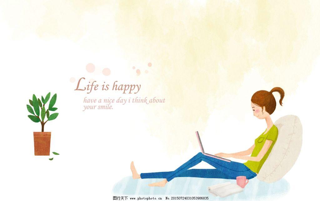 手绘看书 的女生 免费下载 背景 看书 女性 手绘 水墨 设计 广告设计